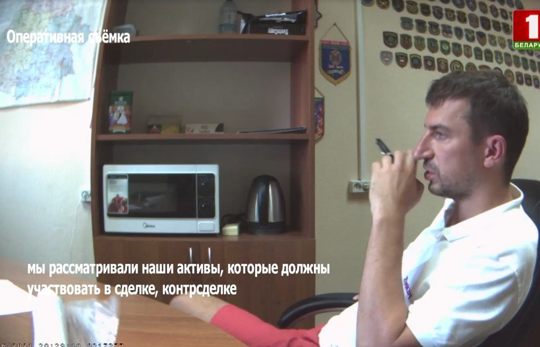 Владельцев компаний 21vek, «Модум» и «Юркас» обвинили в неуплате налогов