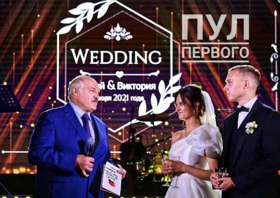 Старшая внучка Александра Лукашенко Виктория вышла замуж