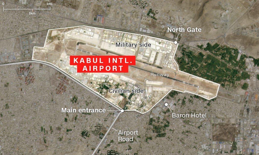 Второй взрыв прогремел у аэропорта Кабула в Афганистане