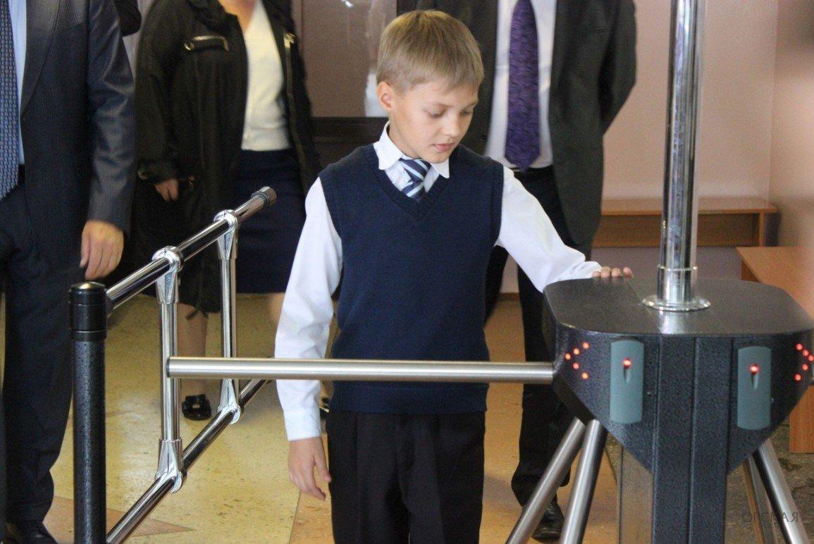 С 1 сентября в школах Минска вводится система пропусков