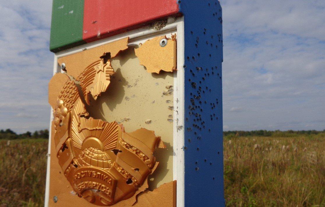 Погранкомитет Беларуси сообщил об обстреле погранзнака с территории Украины