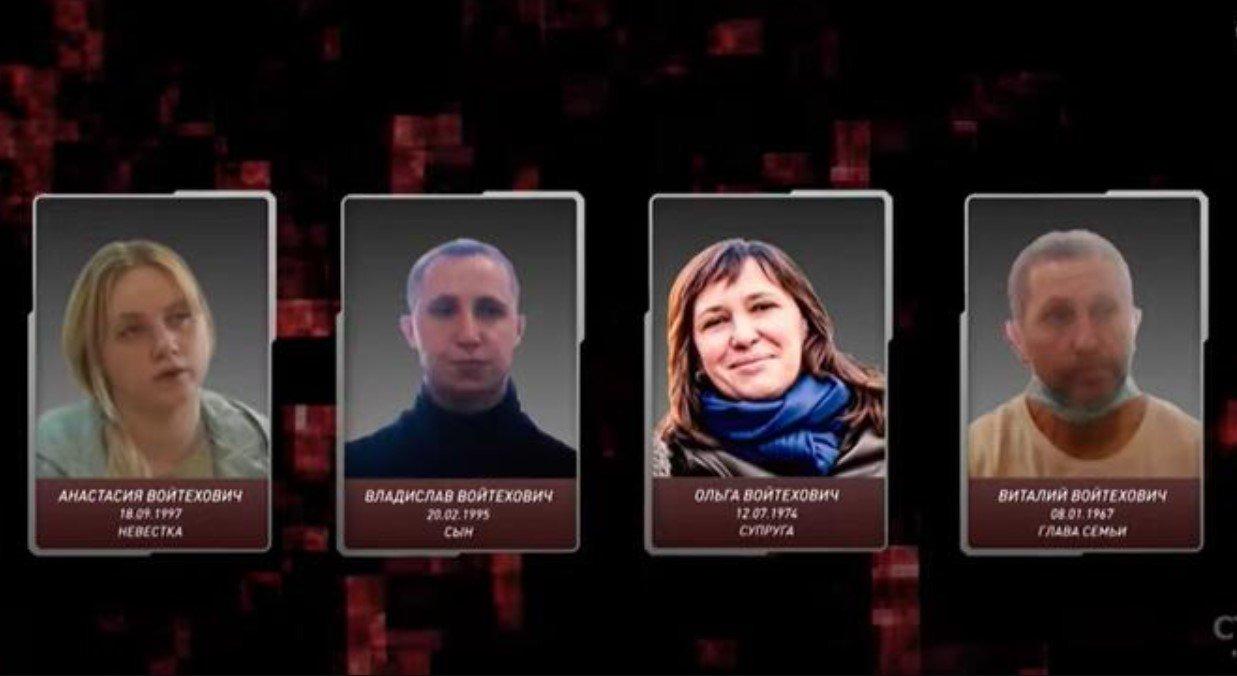 В Беларуси задержали более 20 человек по делу поджоге дома депутата Гайдукевича