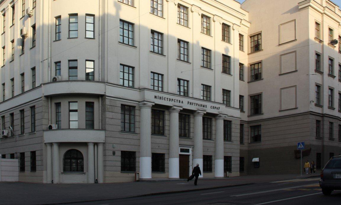 МВД Беларуси предложило лишать гражданства сбежавших оппозиционеров, работающих на Запад